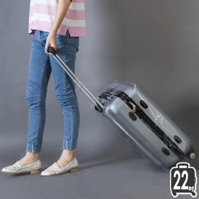 《JMALL》防水透明行李箱保護套/防塵套(22吋)