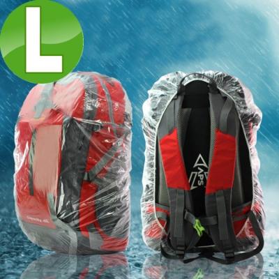 《JMALL》包包的雨衣 超輕便好攜帶透明一次性背包防雨罩(L)