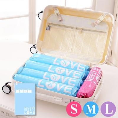 《JMALL》中型韓版粉彩旅行衣物收納手卷式壓縮袋(天藍)