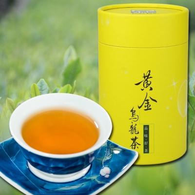 【吉茶園】中焙爐火烏龍茶(5g/包)