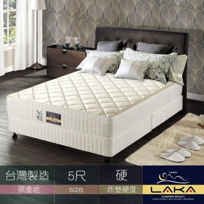 【LAKA】防螨抗菌 三線硬式獨立筒乳膠床墊(Free night系列)雙人5尺