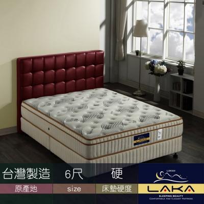 【LAKA】三線高澎度天絲棉乳膠彈簧床墊(Good night系列)雙人加大6尺