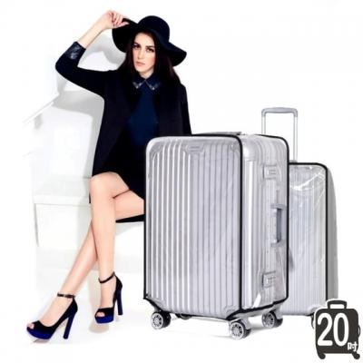 《JMALL》透明黑邊加厚防雨行李箱保護套/防塵套(20吋)