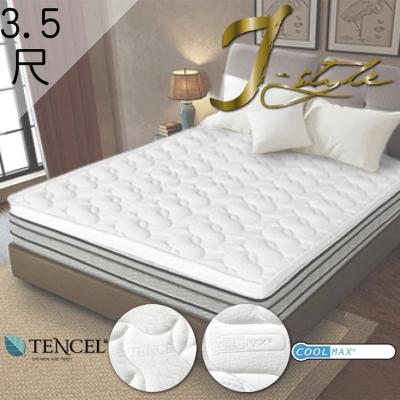 【J-Style】台灣製造天然乳膠厚床墊天絲棉表布/Coolmax 機能涼感表布/日式床墊-單人加大3.5尺