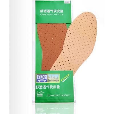 《EYKOSI》舒適透氣軟皮鞋墊