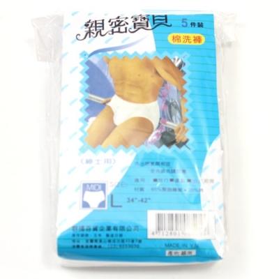 親密寶貝 (棉)免洗褲(紳士L型/5入) HPH008