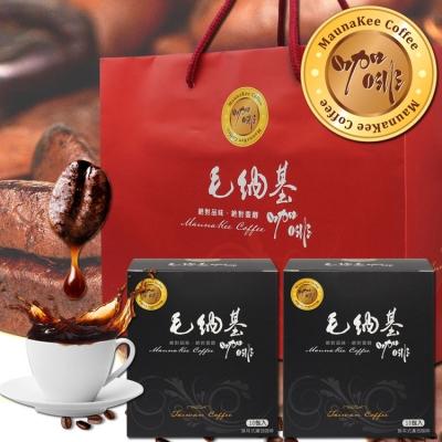 Maunakee Coffee 毛納基 掛耳濾泡式單品咖啡(10包/盒)(共2盒贈禮袋)