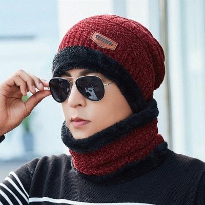 《JMALL》保暖時尚針織毛帽和脖圍組合(男女通用)