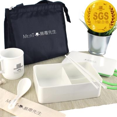 【Mr.nT 無毒先生】安心無毒耐熱餐盒環保筷湯匙湯杯保溫袋套組