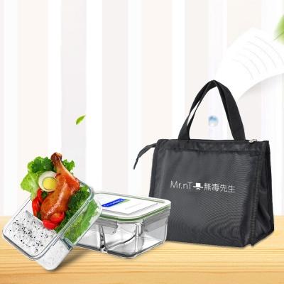 【Mr.nT 無毒先生】加厚防震保溫袋/保冰袋/便當袋/午餐袋