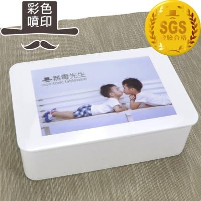 【Mr.nT 無毒先生】彩印客製 安心無毒可微波可電鍋加熱餐盒/便當盒(4個起訂)