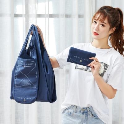 《WEEKEIGHT》簡便時尚方便攜帶可褶疊收納環保購物袋