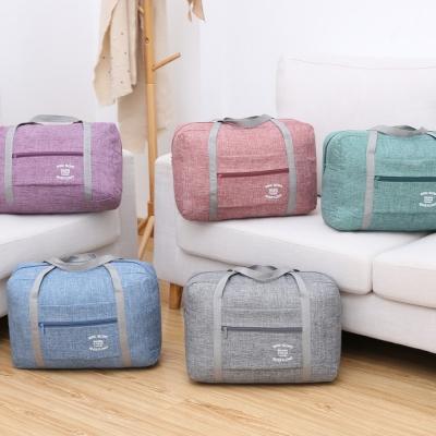 《JMALL》加大款豪華耐磨防潑水多功能可褶疊手提旅行袋/購物袋/棉被袋