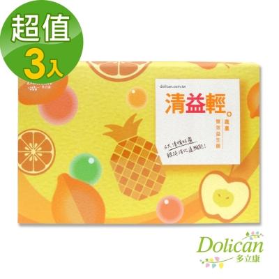 【多立康】清益輕蔬果雙酵益生菌(60包/盒) x 3盒(約90天份)