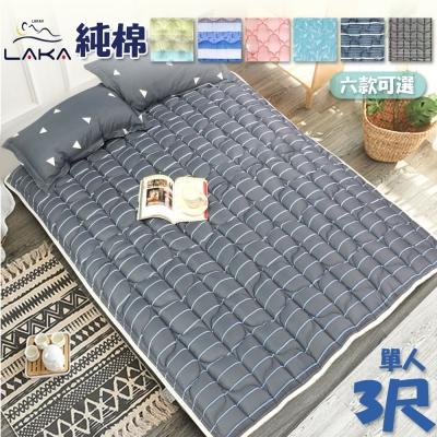 【LAKA】台製純棉加厚型日式床墊_歐曼風尚(單人3尺)