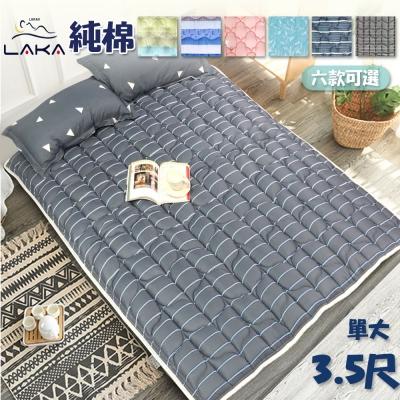 【LAKA】台製純棉加厚型日式床墊_歐曼風尚(單人3.5尺)