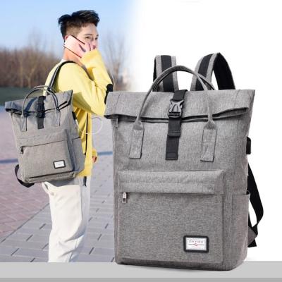 《JMALL》韓版清新學院風可外接USB充電後背包