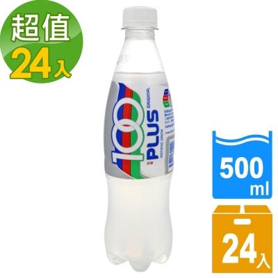 【100PLUS】氣泡運動飲料(500mlx24瓶/箱) FDS001-24