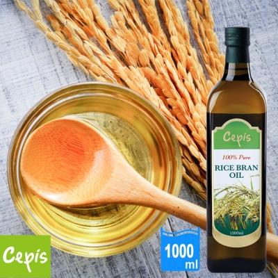 【Cepis】義大利原裝進口玄米油(1000ml/瓶)