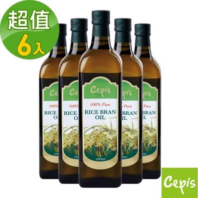 【Cepis】義大利原裝進口玄米油6瓶/箱(1000ml/瓶)