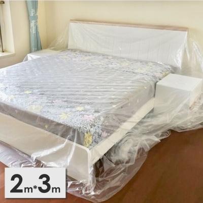 《JMALL》2x3公尺PEVA透明家具防塵布罩