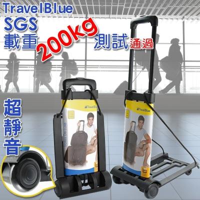 【TravelBlue】折疊伸縮拉桿車