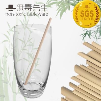【Mr.nT 無毒先生】安心無毒Ø6mm適用一般飲品環保天然竹纖維吸管(80支/包)