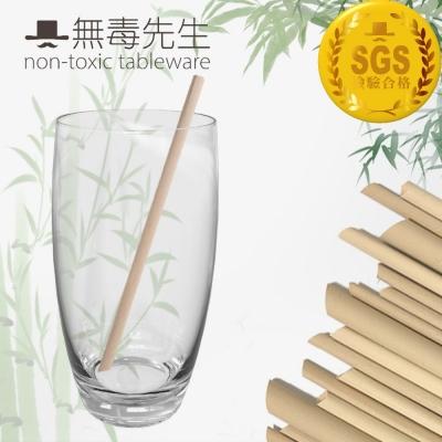 【Mr.nT 無毒先生】安心無毒Ø8mm適用冰沙奶昔細顆粒環保天然竹纖維吸管(60支/包)