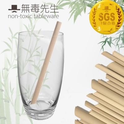 【Mr.nT 無毒先生】安心無毒Ø12mm適用大小珍珠環保天然竹纖維吸管(40支/包)