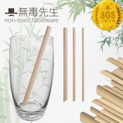 【Mr.nT 無毒先生】安心無毒環保天然竹纖維吸管(120支/包)