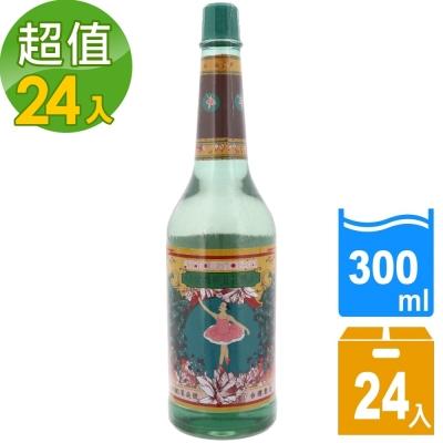 [新二代出品] 五燈獎明星花露水家庭號(300mlx24瓶)