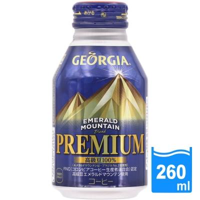 日本進口 GEORGIA 綜合拿鐵咖啡(260ml/瓶) FDC017
