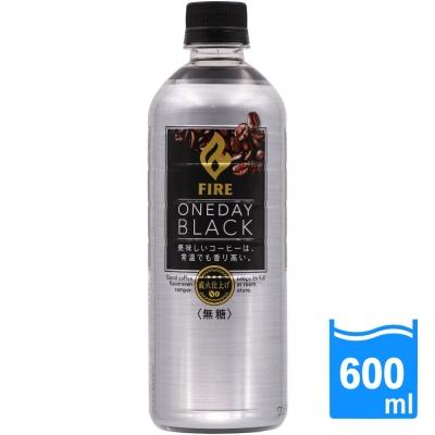 日本進口 KIRIN FIRE 黑咖啡(600ml/瓶) FDC018