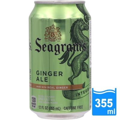 美國進口 Coca-Cola SmartLable Seagrams 薑汁汽水(355ml/罐) FDS004