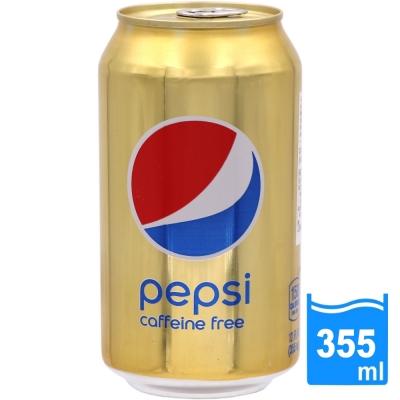 美國進口 Pepsi 無咖啡因可樂(355ml/罐) FDS007