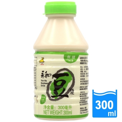 台灣生產 永和豆漿-無糖(300ml/瓶) FDM005-2
