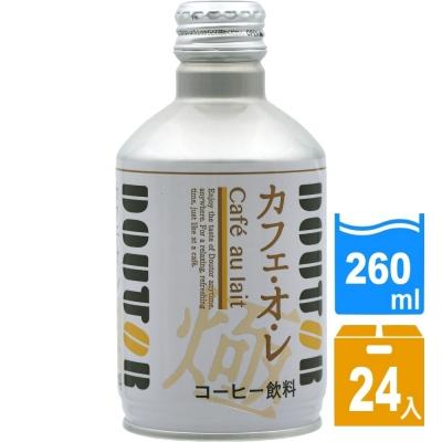日本進口 DOUTOR 拿鐵咖啡260ml(24瓶/箱) FDC024x24