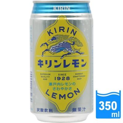 日本進口 KIRIN 檸檬蘇打(350ml/罐) FDS008