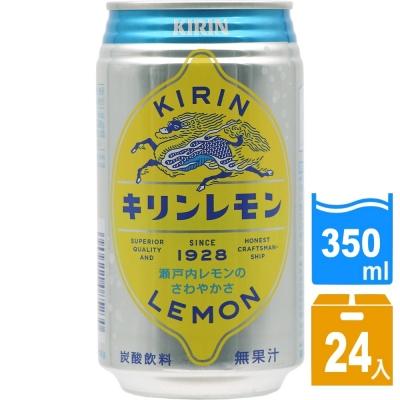 日本進口 KIRIN 檸檬蘇打350ml (24罐/箱) FDS008x24