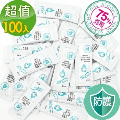 酒精乾洗手 潔淨清潔凝露隨身包2ml(100包/袋)