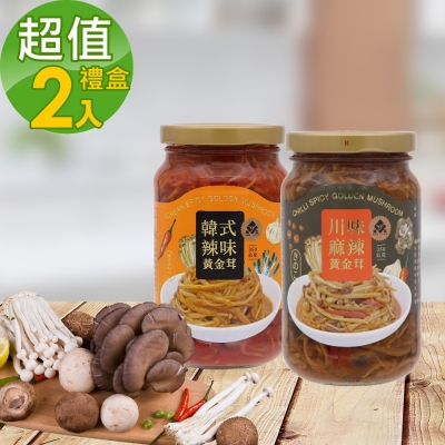 【萬生】韓式辣味/川味麻辣黃金茸(2入禮盒)
