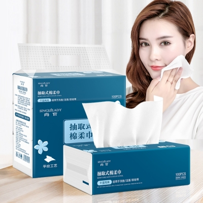 《SINGLELADY》乾濕兩用超強吸水力抽取式一次性洗臉巾/拋棄式毛巾(同款3包/袋)