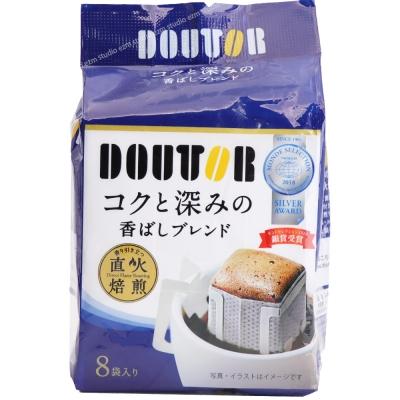日本進口 DOUTOR 掛耳濾泡式咖啡-濃郁(8包/袋) FDC027