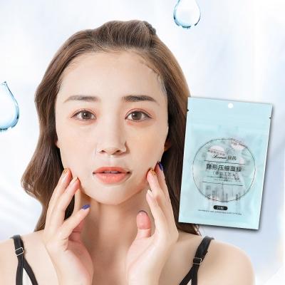 《Lvrui 綠芮》蠶絲工藝超薄親膚一次性壓縮面膜(20枚/包) CFM018-1
