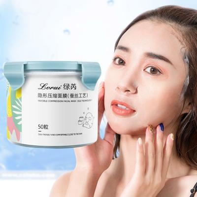《Lvrui 綠芮》蠶絲工藝超薄親膚一次性壓縮面膜(50枚/罐) CFM018-2