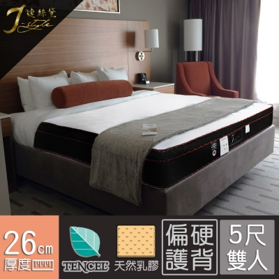 【J-style婕絲黛】三線樂眠系列-天絲棉乳膠高支撐獨立筒床墊 雙人5x6.2尺