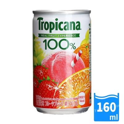 日本進口 Kirin Tropicana綜合果汁(160ml) FDJ004-4