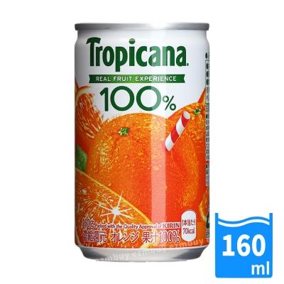 日本進口 Kirin Tropicana柑橘汁(160ml) FDJ004-2