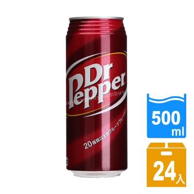 日本進口 Dr Pepper 可樂500ml(24罐/箱) FDS012x24