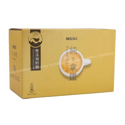 [即期品]雀巢咖啡純拿鐵三合一 微甜 (80包/盒) FDC028x80